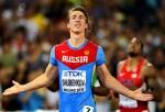 Сергей Шубенков взял золото ЧМ по легкой атлетике в Пекине