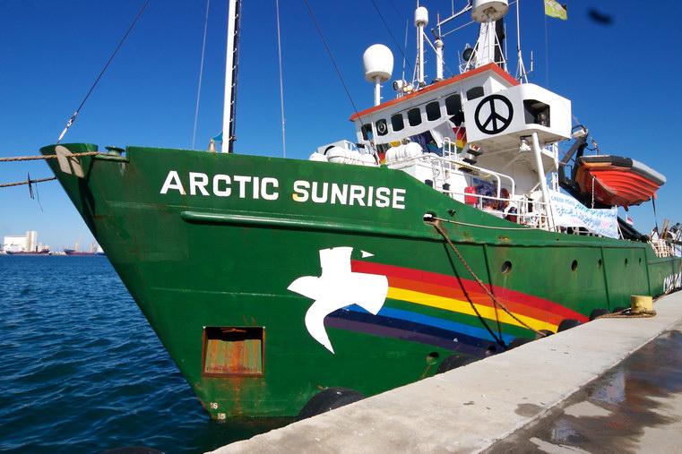 судно гринпис фото арктик санрайз