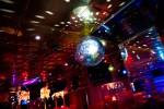 В Москве может открыться новый современный танцевальный клуб
