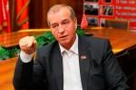 Больше 56 процентов получил на выборах главы Иркутской области кандидат от КПРФ