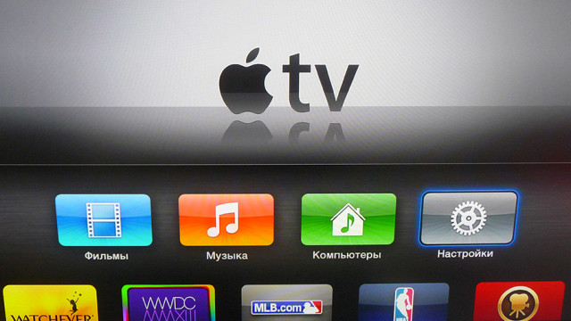1-apple-tv-iptv