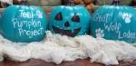 Будет ли Хэллоуин бирюзовым?