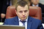 Украина вынуждена импортировать российский газ