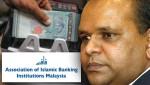 AIBIM: исламские банковский сектор на доставляет неудобств клиентам