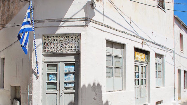 The-oldest-shop-in-Leonidio