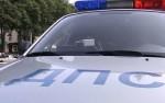 Женщина попала под колёса автомобиля ДПС в центре Москвы