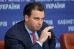 2016 год станет для Украины годом большой приватизации