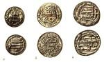 Власти Турции пресекли деятельность цеха, выпускающего монеты «Исламского государства»