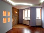 Выгода от комплексного ремонта квартир