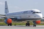 Российский самолёт рухнул из-за механического воздействия