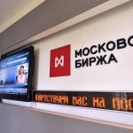 Индекс российской фондовой биржи ММВБ превысил отметку 1800 пунктов