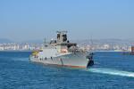 В распоряжении Черноморского флота появились корабли-невидимки