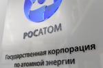 «Росатом» согласовал с Украиной условия поставок ядерного топлива на будущий год