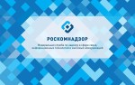 Руководство Роскомнадзора может вынести решение о блокировке пяти страниц в крупнейшей онлайн-энциклопедии Википедия