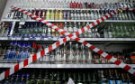 Руководство Роспотребнадзора решило запретить рекламировать сайты с продажами алкогольных напитков