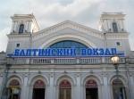 В Санкт-Петербурге эвакуировали пассажиров с Балтийского вокзала