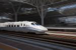 Авария на ЖД в Японии заставила более 5 тыс. пассажиров добираться до пункта назначения пешком