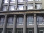 Минфин РФ: в ближайшие месяцы темпы роста экономики замедлятся