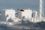 Защитное сооружение японской AЭC «Фукусима-1» на грани разрушения