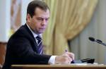 Кабмин подал в Госдуму законопроект об бесплатных землях на Дальнем востоке