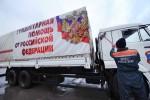 МЧС РФ доставило очередную гуманитарную помощь жителям восточных областей Украины