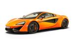 McLaren поставила на конвейер новый гиперкар 570S