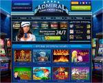 Автоматы Адмирал – неизменное качество слотов и игр