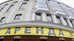 Патент на аренду малого жилья в Москве может подешеветь