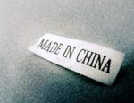 По итогам октября экспорт продукции из Китая упал на 3,6%
