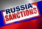 Новые санкции США против российских компаний