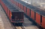Россия приостановила отгрузку угля в Украину