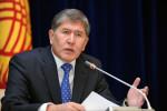 Киргизия будет искать новых инвесторов для реализации энергетических проектов