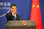 Власти КНР отказались продлить аккредитацию французской журналистке