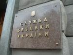 Три гражданина РФ были задержаны СБУ