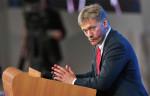 Россия предоставляет поддержку Сирийской свободной армии, заявил Песков