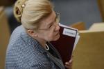 За подпольное финансирование российских СМИ будут наказывать штрафами