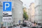 Платные парковки столицы существенно увеличат свою площадь