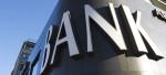 Задолженность по коммерческой ипотеке в США превысила $2,76 трлн