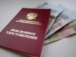 В РФ создадут специальный орган, который будет рассматривать вопросы пенсионной реформы