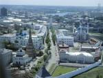 Все о недвижимости в Казани