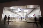 В Тайване открылась секретная лаборатория компании Apple