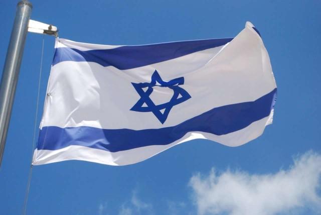 israel_flag_040914