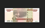 Новые купюры в 100 рублей с крымскими изображениями выпущены Центробанком
