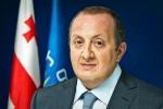 Новый премьер утвержден президентом Грузии