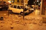 Несколько землетрясений произошло в районе западного побережья вблизи Испании
