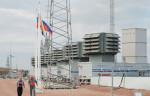 Промышленность Крыма заработает с 11 января
