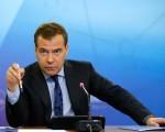 Премьер РФ заговорил о варианте продолжения бесплатной приватизации