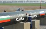 Болгария не исключает возможности возобновления реализации проекта «Южный поток»