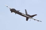 Закрытие базы дронов в Эфиопии не завершает проект США по их использованию в Африке
