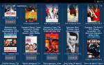 Любимые каналы и фильмы в онлайн формате